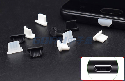 Mobile Phones Cumputers Silicone USB Dust Cover Protectors